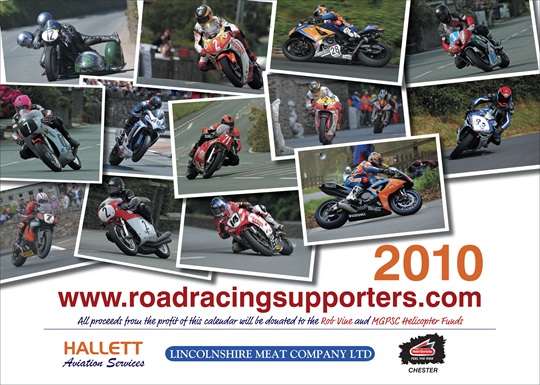 The 2010 RoadRacingSupports.com calendar