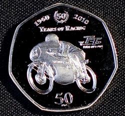 suzuki coin