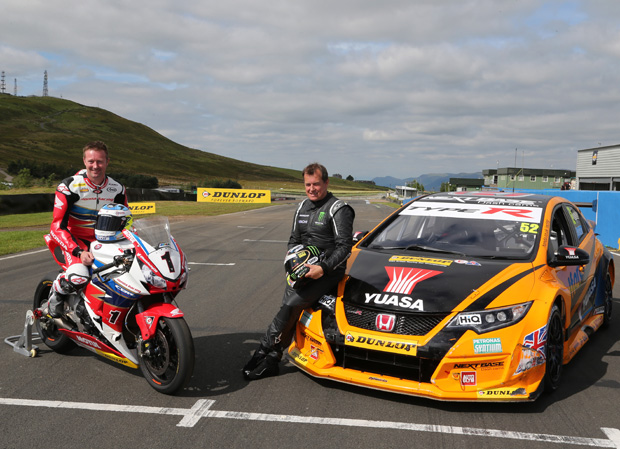 Gordon Shedden and John McGuinness swap their most prized possessions for a special Dunlop test. On the left Gordon sits on John's Isle of Man TT Honda Fireblade superbike, whilst John leans casually against Gordon's Honda Civic Type R British Touring Car.