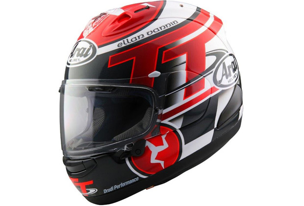 Arai 2016 Isle of Man TT limited edition RX-7V