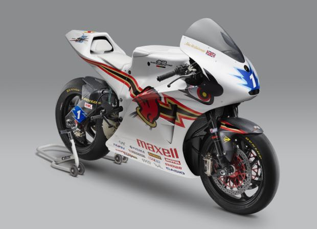 Front quarter view of the 2016 Mugen Shinden Go electric TT bike